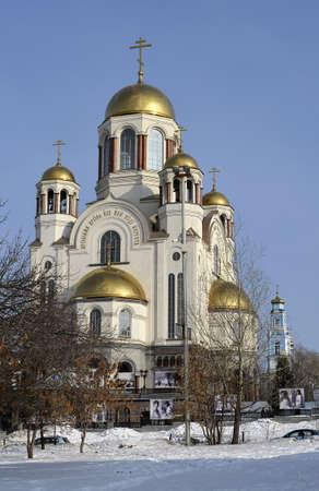 Church on Blood photo
