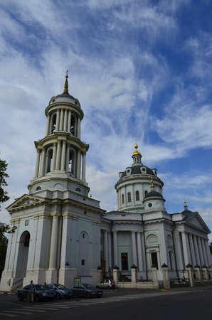 confessor: Church of St  Martin the Confessor Stock Photo