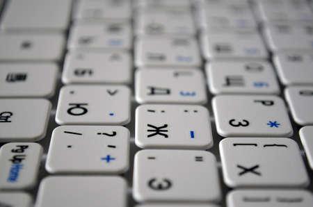netbook: Netbook