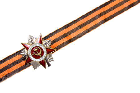 Order of the Patriotic War in St. Georges Ribbon isolated on a white background photo