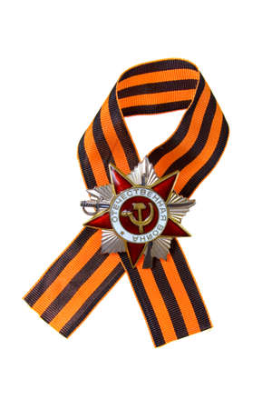 Order of the Patriotic War in St. George's Ribbon isolated on a white background Stock Photo - 8988213