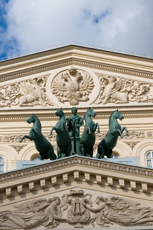 bove: MOSCOW, RUSSIA - SEPTEMBR 17: Facade of the Grand Theater in September 17, 2012 in Moscow, Russia. Grand Theatre (Bolshoi Theater) is one of the most famous theaters in the world