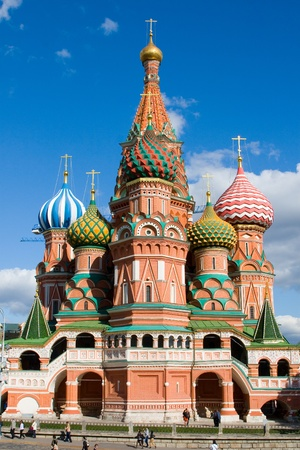 Intercession Cathedral at Red Square. Moscow, Russia  Editorial