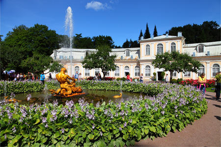 ST PETERSBURG, RUSSIA - AUGUST 2, 2015: Fountain Greenhouse at Pertergof Palace. The Petergof palace included in the UNESCOs World Heritage List.