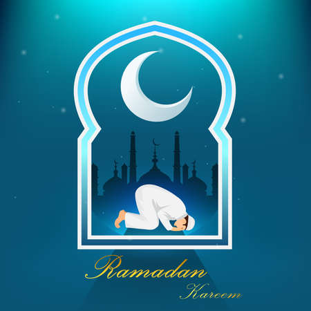 Young muslim man praying on blue background Illustration
