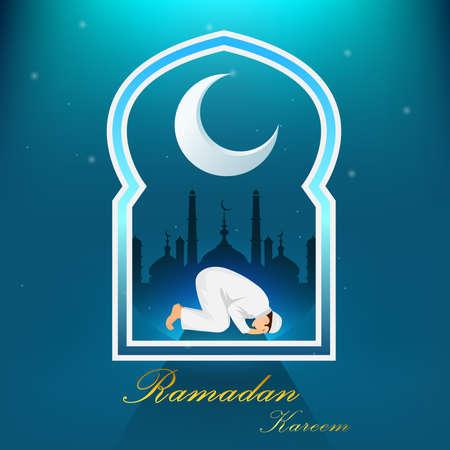 praise: Young muslim man praying on blue background Illustration