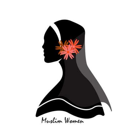 Piękna kobieta arabska muzułmańska. Tradycja islamu i narodowości, hijab. ilustracja