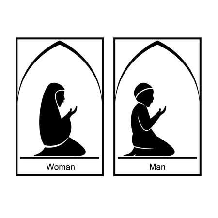 Sign for muslim prayer room. Vector illustration.