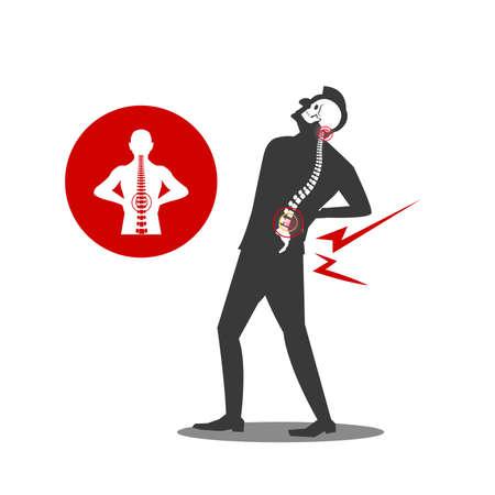 Illustration of business-man musculotendinous strain back ache or Lumbar Pain.