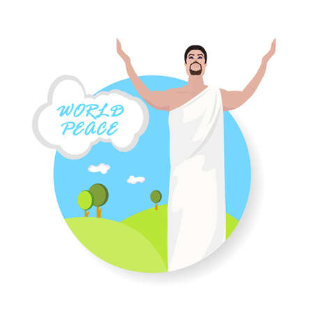 Muslim prophet with cloud world Peace text. Vectores