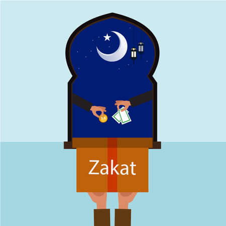 business hand donation zakat concept moslem islam to gift for poor.