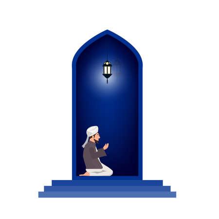 muslim man prayer at night background Illustration