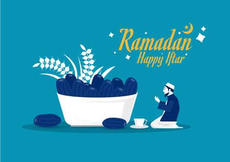 Ramadan Kareem, Iftar with illustration of Muslim Men