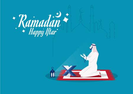 Ramadan Kareem, man  prays and madrid in support. Ilustrace
