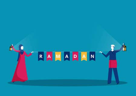 Happy Young Muslim  with Ramadan Kareem  Happy Ramadan Text vector. Ilustrace