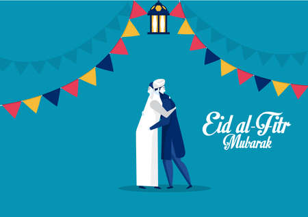 Eid Al Adha Mubarak text on the occasion of Muslim festival Eid illustration
