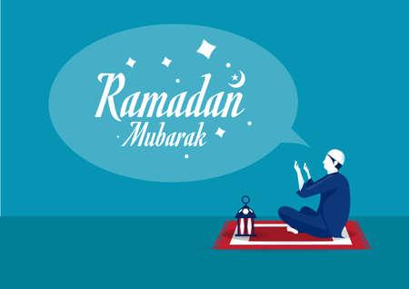 Ramadan Kareem, man prays for god with text ramdan kareem vector illustrator