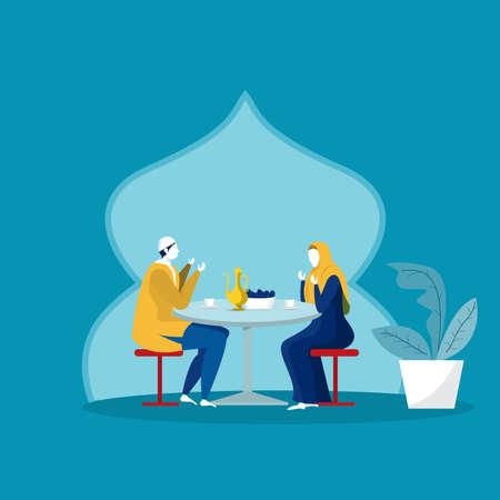 Moslem family dinner on Ramadan Kareem , illustrator vector.
