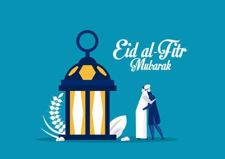 Eid al fitr Mubarak text on the occasion of Muslim festival Eid illustration