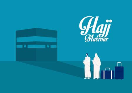 Umrah hajj pray saudi people prayers mabrour muslims travel makkah al haram modern flat vector