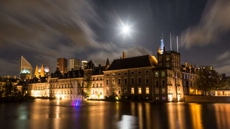 The Parliament building of The Netherlands Stock Photo