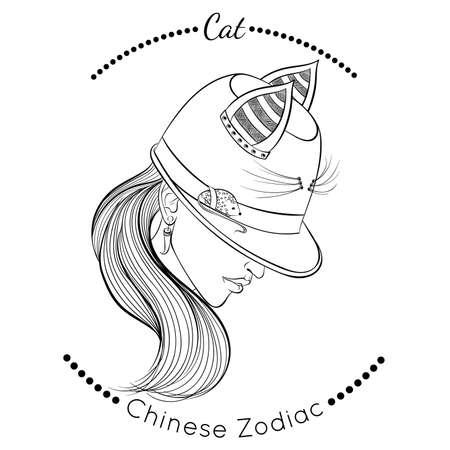 Chinese zodiac line art Cat