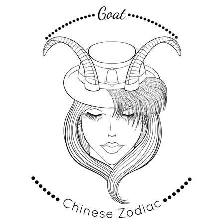 Chinese zodiac line art Goat 矢量图像