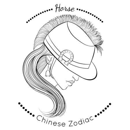 Chinese zodiac line art Horse
