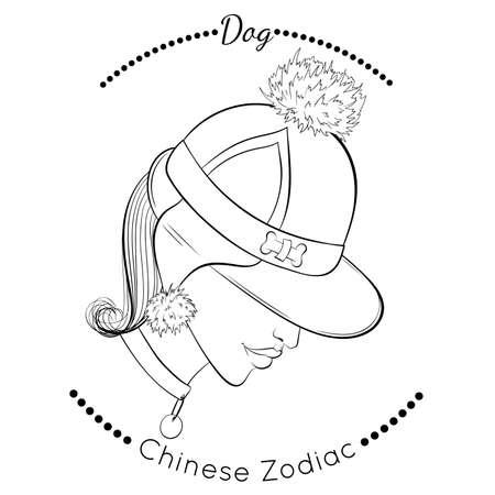 Chinese zodiac line art Dog
