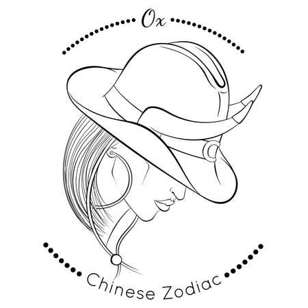 Chinese zodiac line art Ox 矢量图像