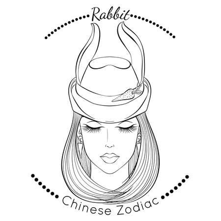 Chinese zodiac line art Rabbit