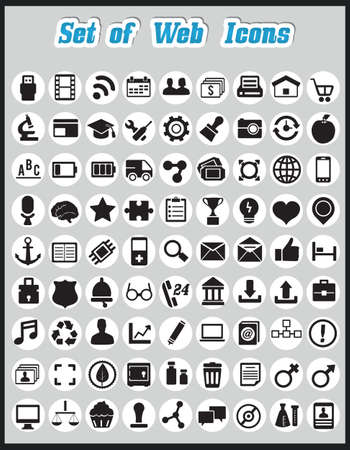 Set of web icons - vector icons Stock Vector - 16632989