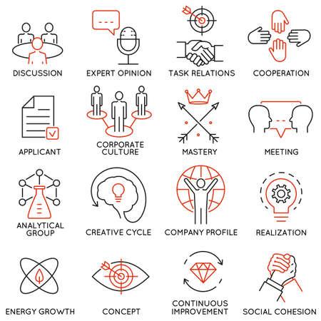 벡터 경영, 전략, 경력 발전과 비즈니스 프로세스와 관련된 16 개 개의 아이콘을 설정합니다. 모노 라인 픽토그램 및 인포 그래픽 디자인 요소 - 부분 38 일러스트