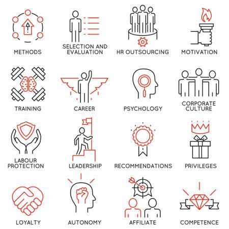 成功、リーダーシップ開発、キャリア発達とパーソナル トレーニングのための努力に関連する 16 の線形薄いアイコンのベクトルを設定。モノラル   イラスト・ベクター素材