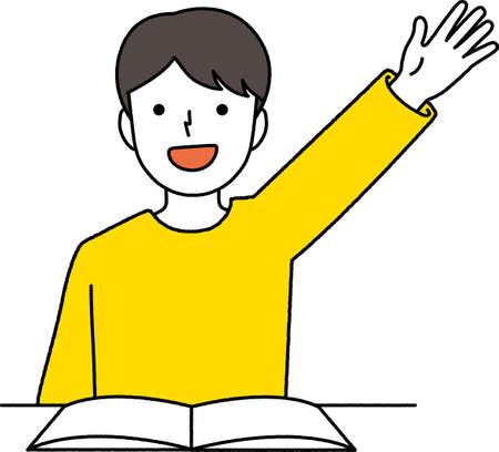 llustration of a student raising hands