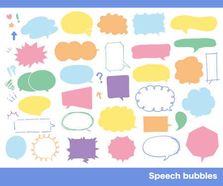 Color speech bubble set