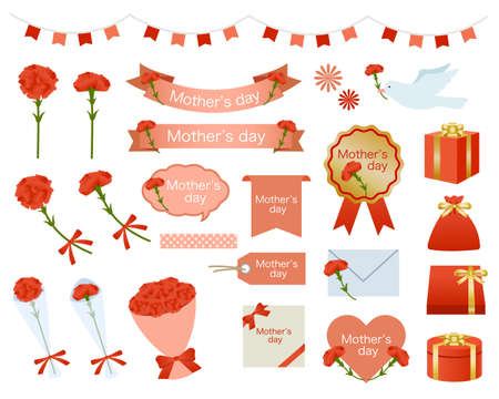 Mothers day illustration material set Çizim