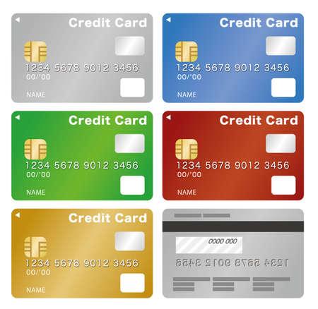 Credit card set / vector illustration Vettoriali