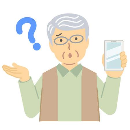 Senior Man in Green Clothes / Don't Know Vektoros illusztráció