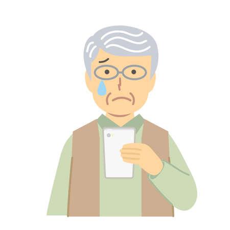 Senior Man in Green Clothes/Tears Vectores