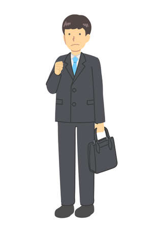 A man in a suit with a bag Illusztráció