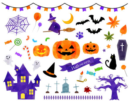 Halloween Multiple Illustration Set/vector Illusztráció