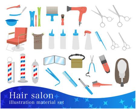 Hair salon illustration material set Illustration