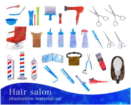 Hair salon illustration material set Illusztráció