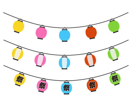 Colorful festival lantern illustration set