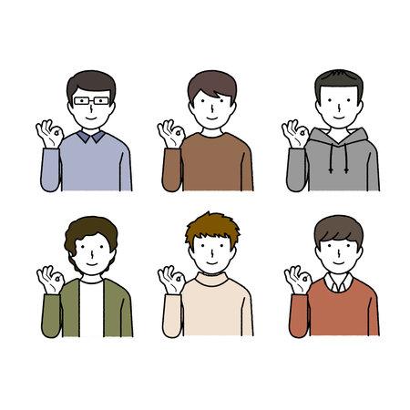 OK sign person illustration: Vector Vektoros illusztráció