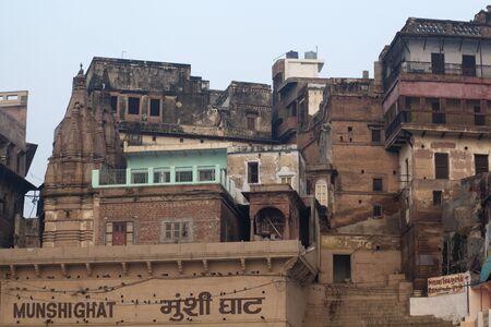 City of Varanasi, India