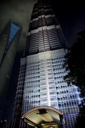 Shanghai skyscrapers at night Stock Photo - 14223590