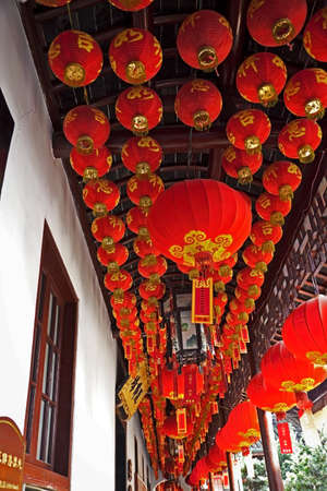 red lanterns in China