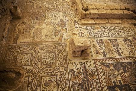 ancient mosaic in Jordan